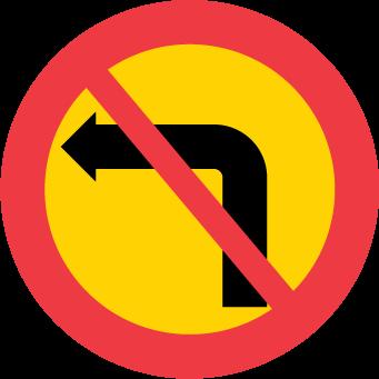 ممنوع الإنعطاف نحو اليسار