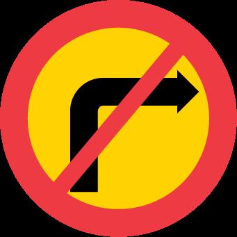 ممنوع الإنعطاف نحو اليمين