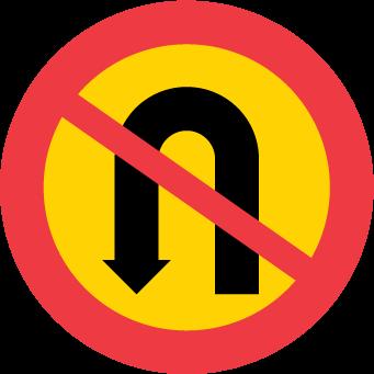 ممنوع الإستدارة على الطريق