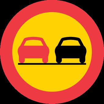 ممنوع التجاوز