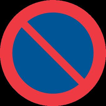 ممنوع وقوف المركبات