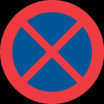 ممنوع توقف العربات