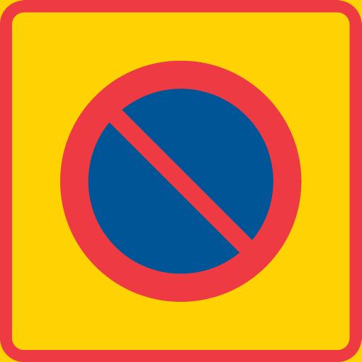 منطقة يمنع فيها توقيف العربات