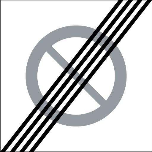 نهاية منطقة حظر توقيف العربات