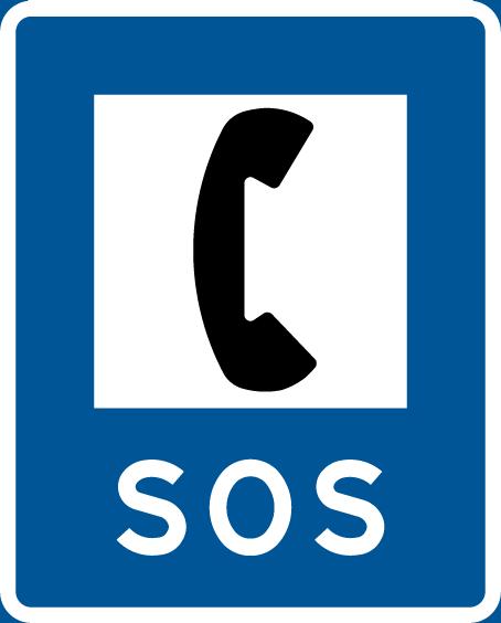 هاتف طلب المساعدة