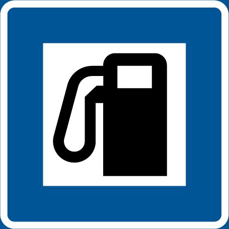 محطة لتعبئة الوقود