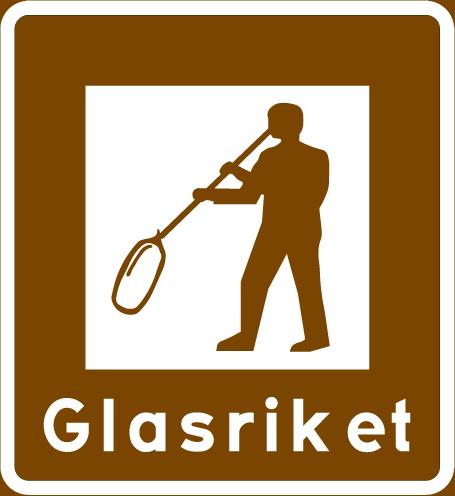 منطقة سياحية